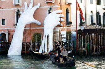 """Скульптура """"Руки из воды"""" Венеция"""